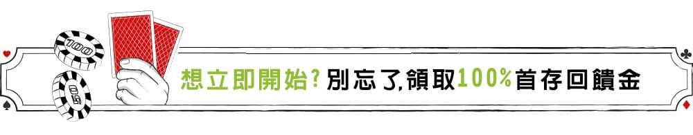 加入TZ娛樂